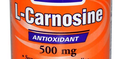 Как применяют карнозин